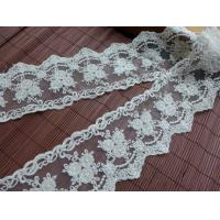 Quality 9CM Stretch Flower Cream Lace Ribbon , Wedding Dress Embroidered Lace Trim wholesale
