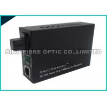 Buy cheap 100M Copper Port Fiber Optic Media Converter RJ45 10 / 100 / 1000Base-T to from wholesalers