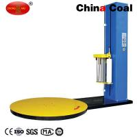 China FY2000 pallet stretch wrapping machine stretch wrapping machine,pallet wrapping machine ,pallet shrink wrap machine on sale