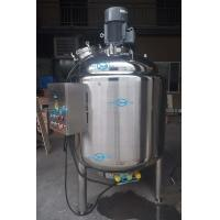 Quality Hygienic Grade Customized Stainless Fermentation Tank Dimple Full Coil Jacket wholesale