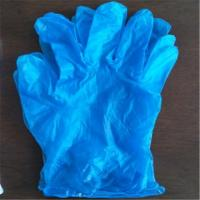 Quality Disposable Food Grade Clean Vinyl Exam Gloves Without Powdered  4.0g,4.5g,5.0g wholesale