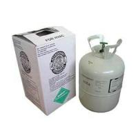 Quality Steady Performance No turbid New Refrigerant R406a cylinder 30lb with ISO - Tank wholesale