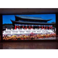 Buy cheap Indoor Commercial Advertising LED Display P1.923 Super HD Small Pixel Pitch from wholesalers