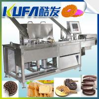 China Automatic Cream Biscuit Machines For Sale on sale
