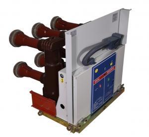 China 24KV Vcb Vacuum Circuit Breaker High Voltage Electrical Vcb Circuit Breaker on sale