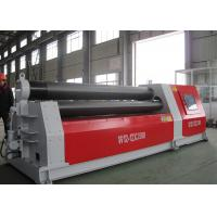 Quality Sheet Metal Roller Bender Machine With Digital Displays CE Certificated W12-25x2000 wholesale