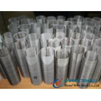 Quality Stainless Steel Cylindrical Woven Filter Mesh, Woven Type Filter Tube wholesale