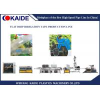 Quality High speed Drip Irrigation Tape Production Line , Agriculture Pipe Manufacturing Machine wholesale