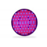 Quality 50W High Power UFO LED Plant Grow Light Waterproof For Vegetable / Flower wholesale