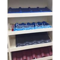 Buy cheap Metal Roof and Wall Cladding Corrugated Sheets with custom profiles from wholesalers