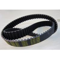 Quality Rubber timing Belt Rubber Synchronous Belt wholesale