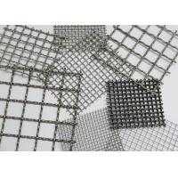 Quality High Strength Woven Wire Mesh Quarry Screen Mesh Wide Application Range wholesale