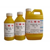Quality Ethephon 41% SL for Fruits Ripening wholesale