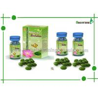 China MeiZi Botanical Evolution Slimming Soft Gel Natural Slimming Capsule With TCM Herbs No Diarrhea on sale
