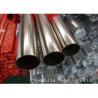 Quality A270-BPE 316L High Purity Stainless Steel Sanitary Pipe Mechanically polished for pharmaceutical wholesale