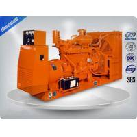 Quality Brushless 3 Phase Gas Generator Set 4 Lines High Efficiency With Electric Starting wholesale