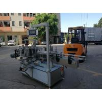Buy cheap Front And Back Pressure Sensitive Self Adhesive Labeling Machine With Imported Motor from wholesalers