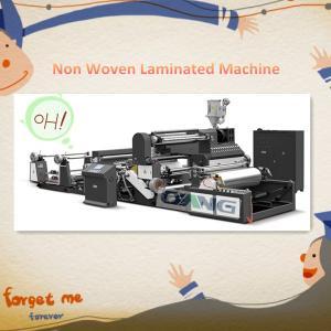 China Non Woven Fabric Laminating Machine on sale