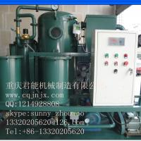 Quality ZLA-100 vacuum insulating oil purifier for purifying transformer oil wholesale
