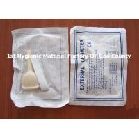 Quality Male External Catheter wholesale