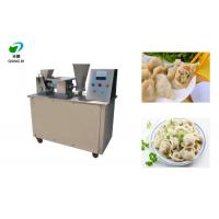 Quality full automatic  stainless steel Mulifunction Samosa making machine/empanada machine/ dumpling machine wholesale