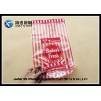 Quality 40mic Thickness LDPE Material Packaging Plastic Bakery Bread Bags Transparent wholesale