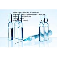 Quality Gentamycin Sulfate Injection Small Volume Parenteral Antibiotics 40mg/1ml wholesale