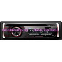 China 1 din car radio CD/DVD/VCD/MPEG4/MP3 player on sale