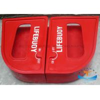 Quality Life Buoy Quick Release Device / Box With Glass Fiber Reinforced Material wholesale
