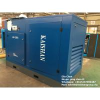 Quality 75KW Motor Driven Stationary Screw Silent Air Compressor LG-13/8G 380V 50HZ 3 Phase wholesale