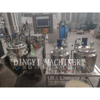 Quality Stainless Steel Cosmetic Cream Manufacturing Equipment With Pre Mixing Tank wholesale
