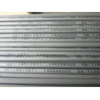 Quality Seamless stainless steel tube 304L 316L 309S 310S , 304 seamless tube wholesale