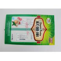 Buy cheap Heat Seal SeaFood Packaging Bags Custom Printed OPP Laminated 80 Mic product