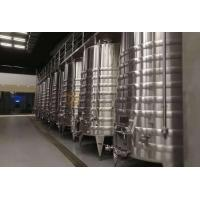 Buy cheap Adjustable Power Stainless Steel Fermentation Tank , 20hl Stainless Wine from wholesalers