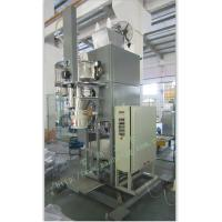 China Suction Packing Open Mouth Bagging Scale Machine for Materials Contain Lots Of Air When Filling Such as Nano Zinc Oxide on sale