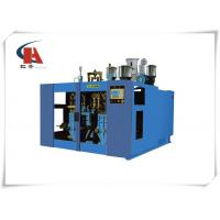 China Full Automatic Extrusion Blow Molding Machine 43KW High Stability Performance on sale