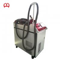 China Safety Control Fiber Laser Welding Machine , Laser Welding Equipment Easily Operated on sale