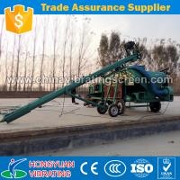 China Crops grain cleaning machine for hot selling on sale
