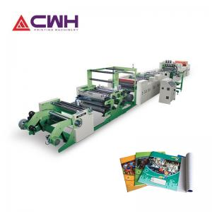 China Fully Automatic Staple Pin Exercise Book Making Machine/Note Book Printing and Stitching Machine on sale