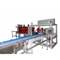 19KW Auto Film Wrapping Machine With 0.6~0.8Mpa Operation Pressure