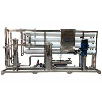 China 12T/H Water Treatment Machine Salt Water Purifier Industrial Filters RO System on sale