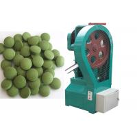 Quality High Strength Flower Basket Tablet Press Stable Running  For Granular Materials wholesale