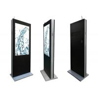 Cheap 55 Inch Outdoor LCD Digital Signage Wind Cooled Vertical Screen Advertising for sale