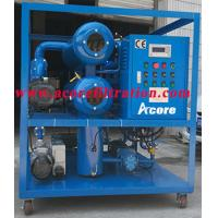 China Vacuum Transformer Oil Filter Machine Specification For Filtering Oil Transformer on sale