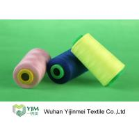 Cheap Ring Spun / TFO Polyester Core Spun Thread For Sewing , Knitting , Weaving for sale