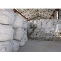 Quality Na3AlF6 Synthetic Cryolite , Sodium Aluminum Fluoride For Mineral Specimens wholesale