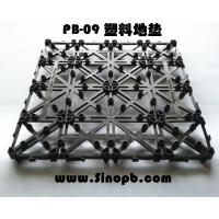 Quality PB-09 Interlocking Plastic Back for decking tiles wholesale