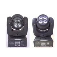 Quality Theatre Using LED Moving Head Light 100Watts 4 in 1 RGBW Double Face Unlimited wholesale