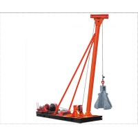 Quality Punching Hammer Pile Driver Machine for Pile Foundation Construction wholesale