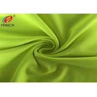 China Plain Dyed Terry Weft Knitted Fabric 4 Way Lycra Stretch Fabric For Activewear on sale